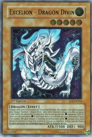 File:DivineDragonExcelion-SOI-FR-UtR-1E.png
