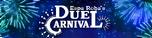 EspaRobasDuelCarnival-Banner