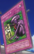 FakeTrap-JP-Anime-5D