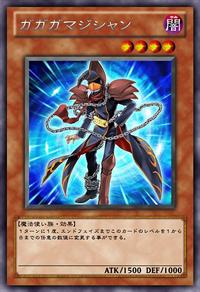 GagagaMagician-JP-Anime-ZX