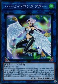 YuGiOh! TCG karta: Harpie Conductor