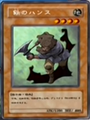 IronHans-JP-Anime-DM.png