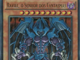 Raviel, Lord of Phantasms