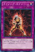 RisingEnergy-DC01-JP-C