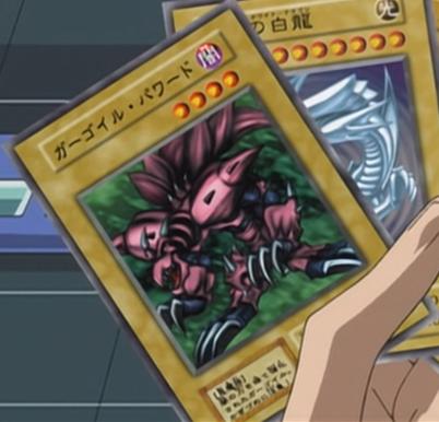 File:RyuKishinPowered-JP-Anime-DM.png