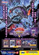 SR07-Poster-KR