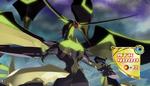 SupremeKingZARC-JP-Anime-AV-NC.png