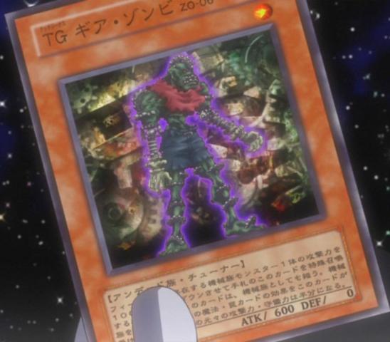 File:TGGearZombie-JP-Anime-5D.png
