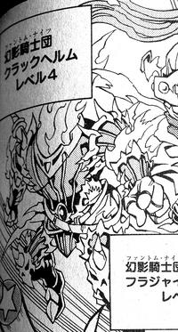 ThePhantomKnightsofFragileArmor-JP-Manga-DY-NC