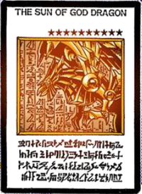 TheSunDragonRa-JP-Manga-DM-hieratic-color
