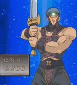 WarriorDaiGrepher-JP-Anime-DM-NC-2