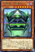 WorldLegacyWorldArk-SAST-JP-R