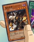 ArmedSamuraiBenKei-JP-Anime-GX