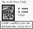 List of Yu-Gi-Oh! Duel Monsters cards