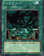 GiantTrunade-JP-Anime-DM-2