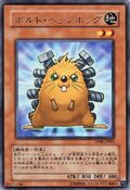 QuillboltHedgehog-DP08-JP-R