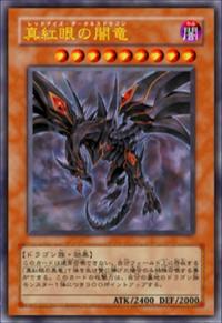 RedEyesDarknessDragon-JP-Anime-GX