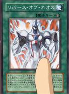 ReverseofNeos-JP-Anime-GX