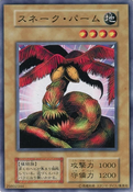 Snakeyashi-V5-JP-C-Reprint