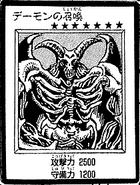 SummonedSkull-JP-Manga-DM