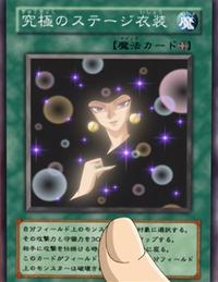 UltimateStageCostume-JP-Anime-GX