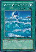 Umiiruka-DL1-JP-C