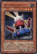 CardTrooper-SD17-JP-C