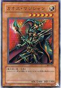 ChaosCommandMagician-303-JP-UR