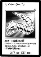 CyberLarva-JP-Manga-GX