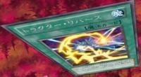 EnergyAttractor-JP-Anime-ZX