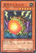 EnragedMukaMuka-SOD-JP-C