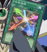 FutureDestruction-JP-Anime-5D