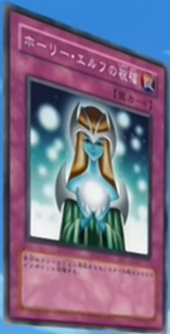 File:GiftoftheMysticalElf-JP-Anime-GX.png