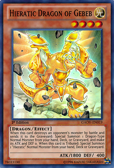 Hieratic Dragon of Gebeb | Yu-Gi-Oh! | FANDOM powered by Wikia