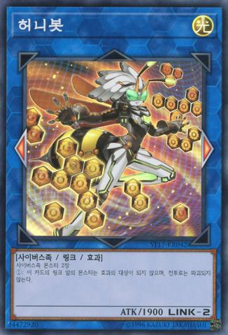 File:Honeybot-ST17-KR-SR-UE.png