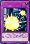 InducedExplosion-MVP1-JP-KCUR