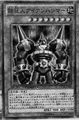 IronhammertheGiant-JP-Manga-DZ