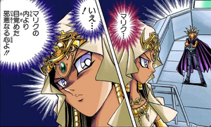 Ishizu stares at Dark Marik