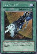 SparkBlaster-EE04-JP-C