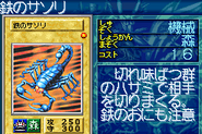 SteelScorpion-GB8-JP-VG