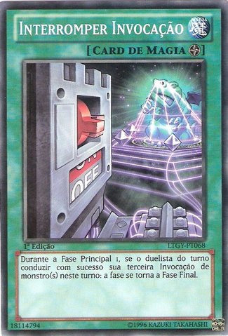 File:SummonBreaker-LTGY-PT-SP-1E.png