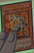 VolcanicSlicer-JP-Anime-GX
