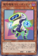 AppliancerCopybokkle-JP-Anime-VR