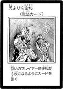 CardofSanctity-JP-Manga-DM