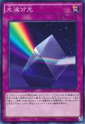 CipherSpectrum-RATE-JP-C