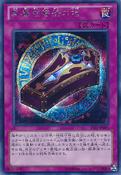 DarkRenewal-15AY-JP-ScR