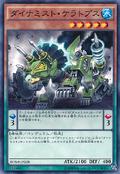DinomistCeratops-BOSH-JP-C
