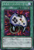 EnemyController-YSD5-JP-C