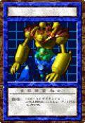 GateGuardian-DDM-EN-VG-card