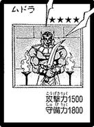 Mudora-JP-Manga-DM